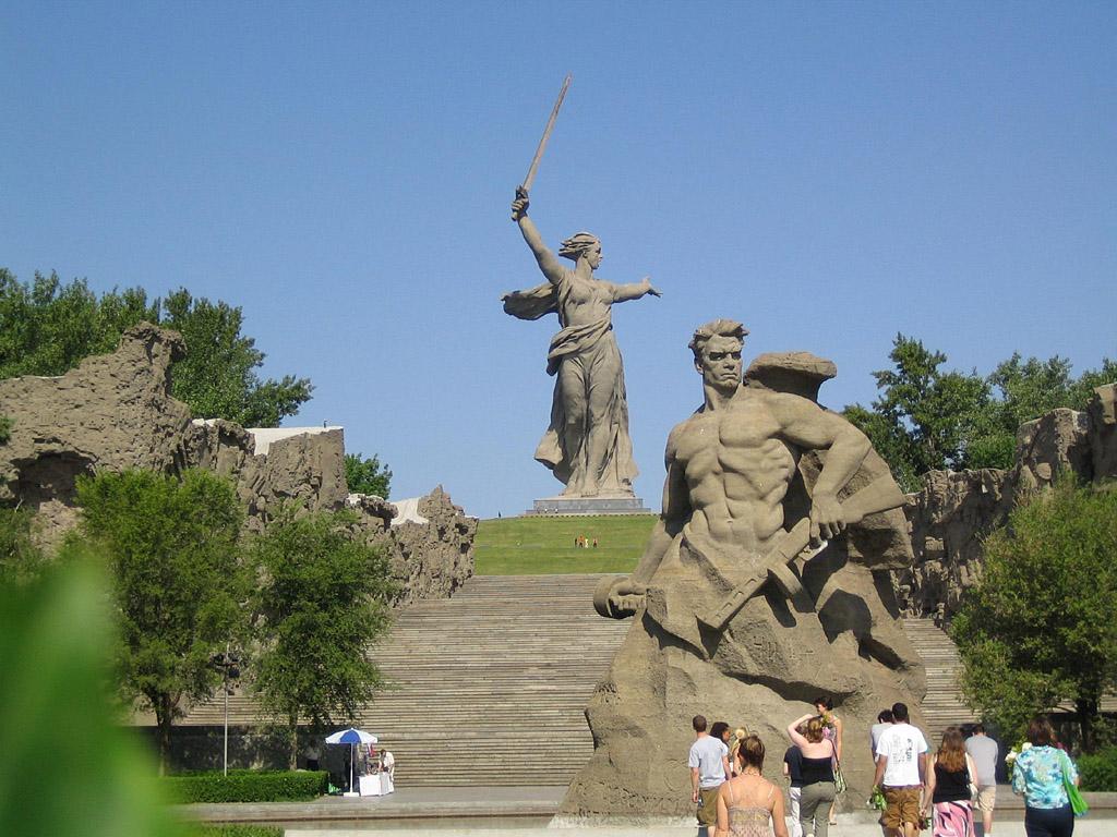 Volgograd Russia 1168234589