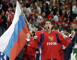 Hochey Russia Team 2