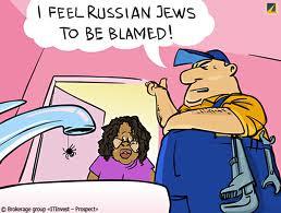 Jewish Russian